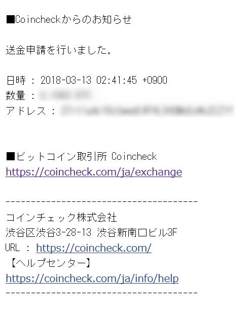 f:id:satuki8hime:20180316153901p:plain