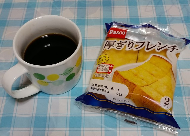 f:id:satukikakeru:20190601070023j:image