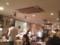 ブラジリアンレストラン