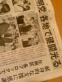 聖教新聞 2009年8月31日 10面