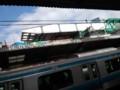 JR神田駅のホームから