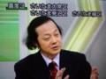 NHKの石川解説委員