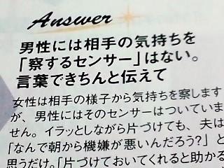 サンキュ! 2014年8月号の誌面
