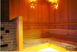 サウナリゾートオリエンタルのサウナ室の画像