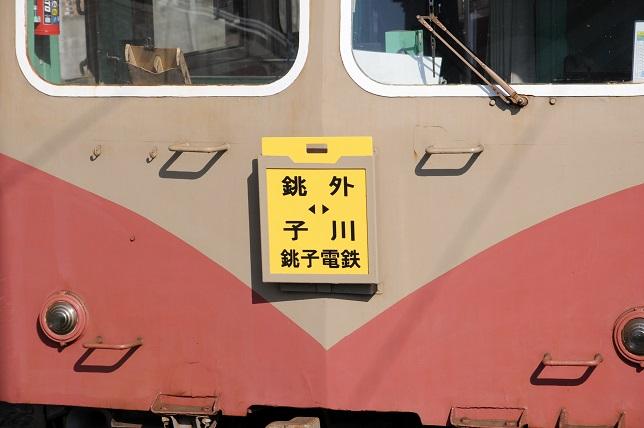 f:id:savebuses-Kamishaku:20190825175501j:plain