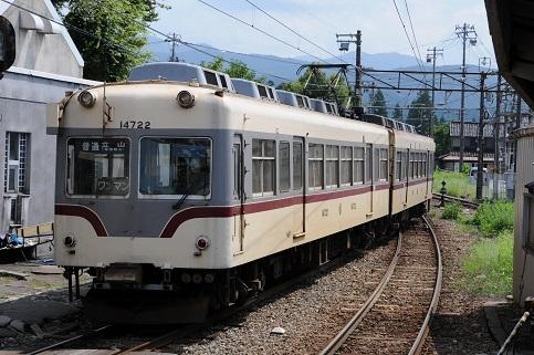 f:id:savebuses-Kamishaku:20191208183703j:plain