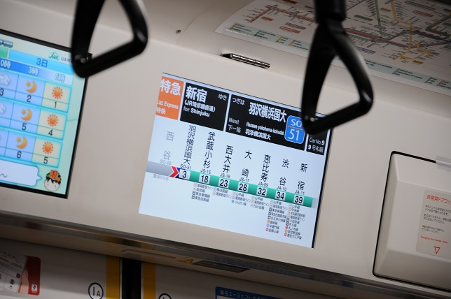 f:id:savebuses-Kamishaku:20200202154404j:plain