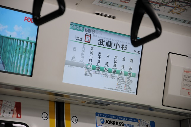 f:id:savebuses-Kamishaku:20200202154757j:plain