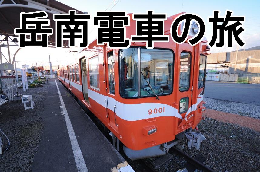 f:id:savebuses-Kamishaku:20200204175721j:plain
