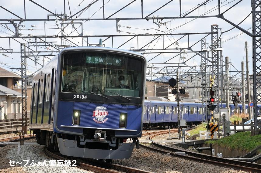f:id:savebuses-Kamishaku:20200227114716j:plain