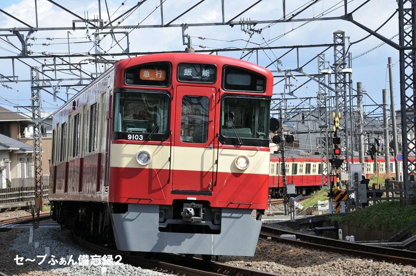 f:id:savebuses-Kamishaku:20200227121404j:plain