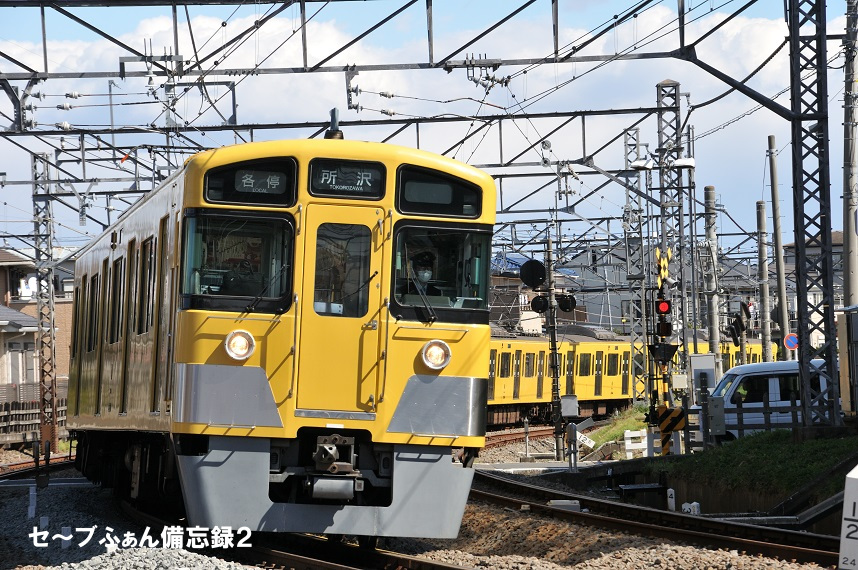 f:id:savebuses-Kamishaku:20200227122603j:plain