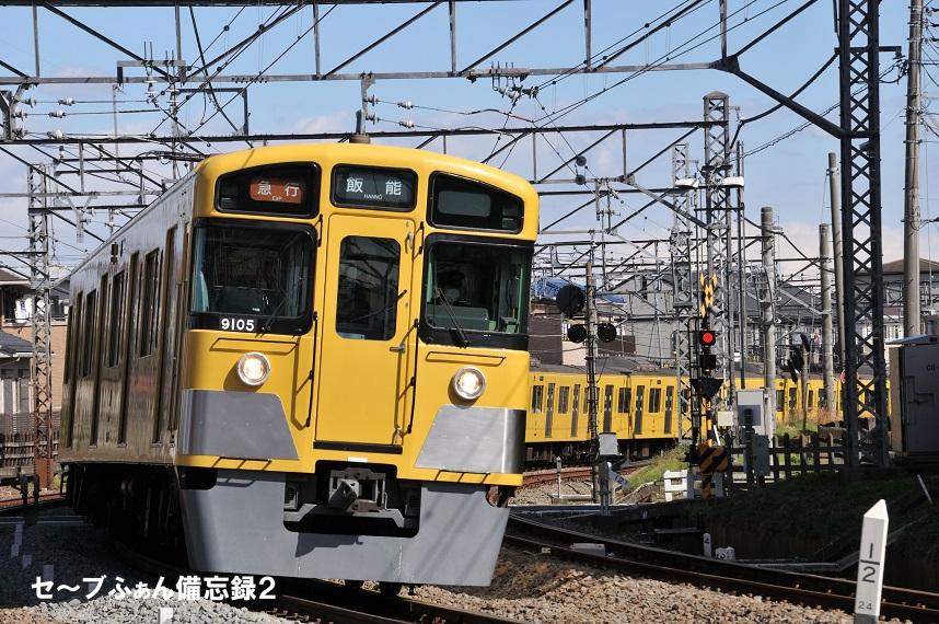 f:id:savebuses-Kamishaku:20200227131213j:plain