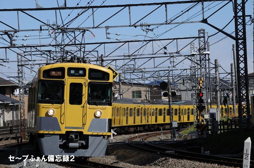 f:id:savebuses-Kamishaku:20200227132133j:plain