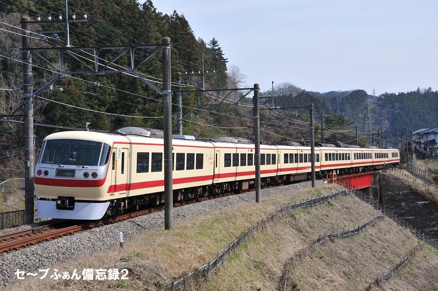 f:id:savebuses-Kamishaku:20200229124735j:plain