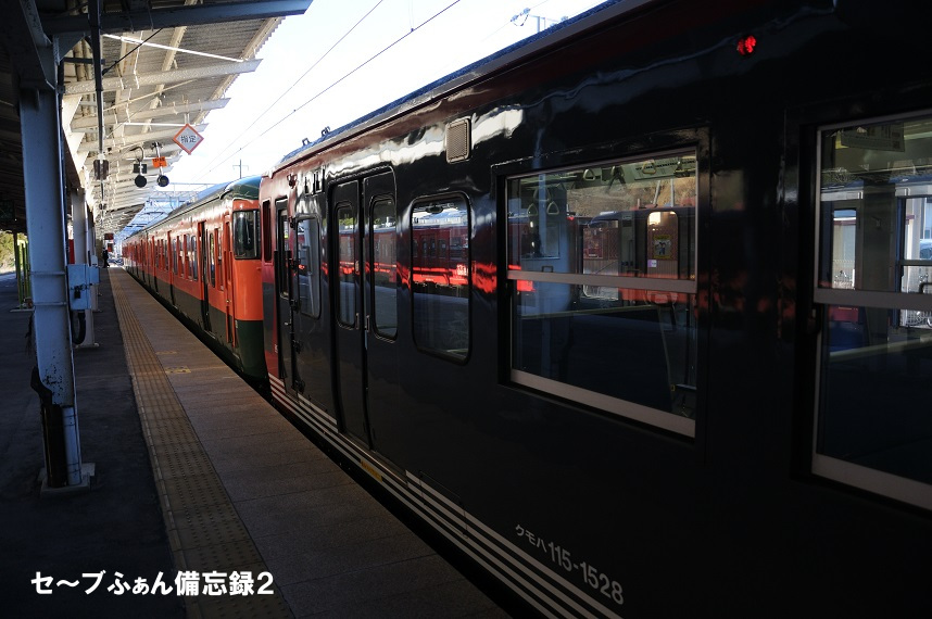 f:id:savebuses-Kamishaku:20200328153406j:plain