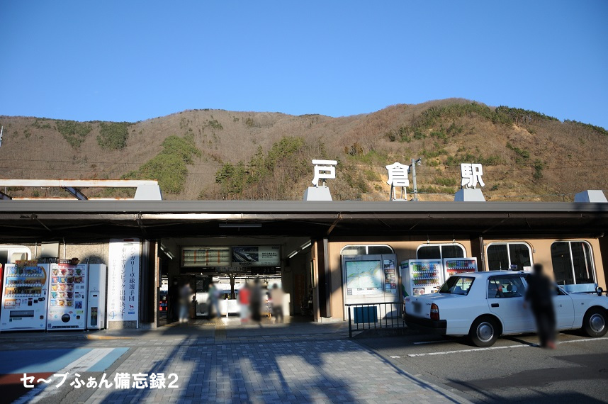 f:id:savebuses-Kamishaku:20200328153414j:plain