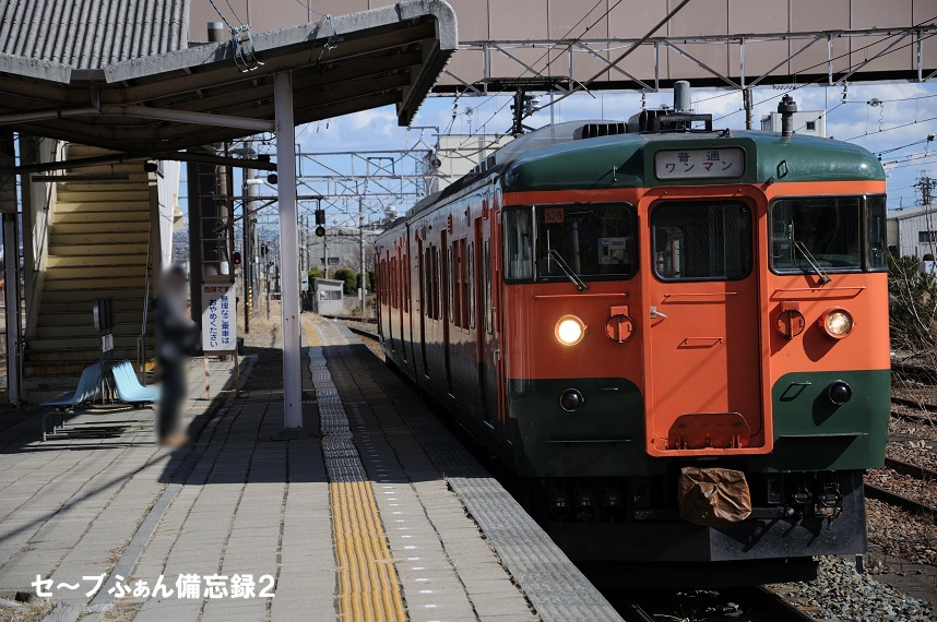 f:id:savebuses-Kamishaku:20200328153448j:plain