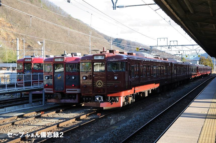 f:id:savebuses-Kamishaku:20200328153519j:plain