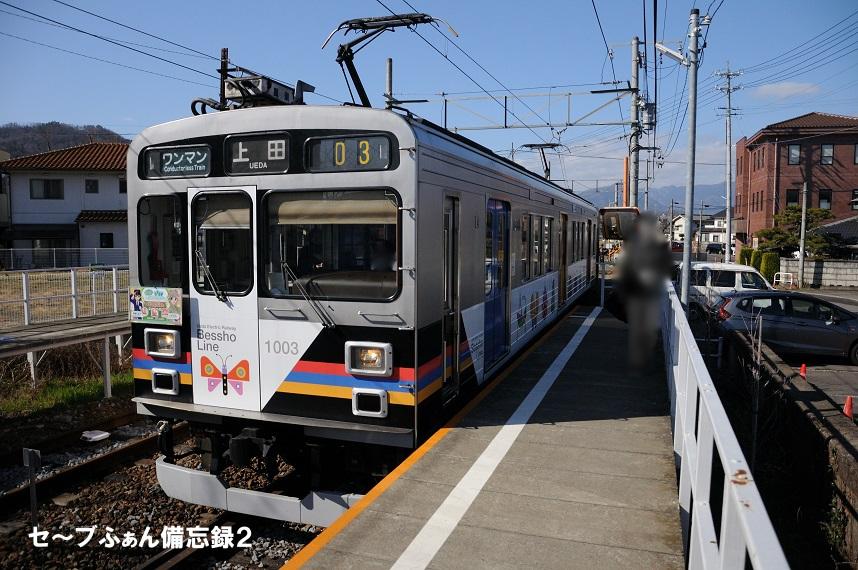 f:id:savebuses-Kamishaku:20200331135404j:plain