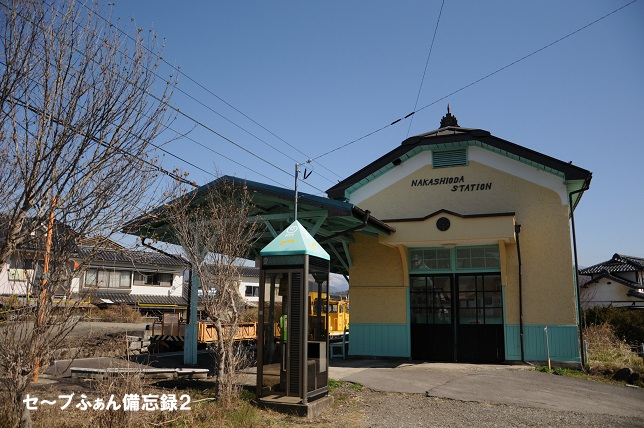 f:id:savebuses-Kamishaku:20200331135422j:plain