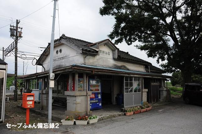 f:id:savebuses-Kamishaku:20200403181601j:plain