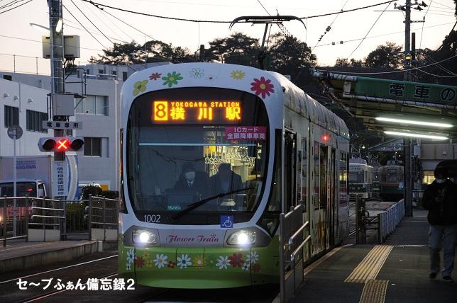 f:id:savebuses-Kamishaku:20200425141126j:plain