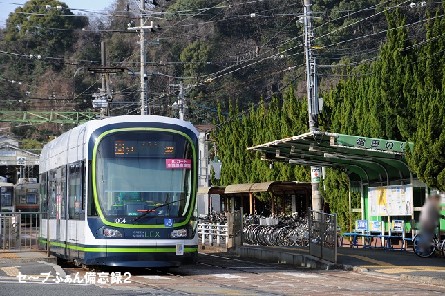 f:id:savebuses-Kamishaku:20200425141137j:plain