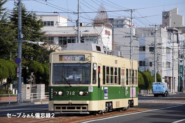 f:id:savebuses-Kamishaku:20200425141141j:plain