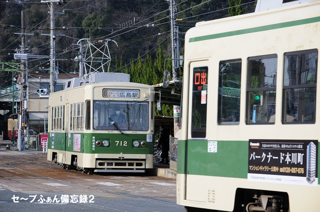 f:id:savebuses-Kamishaku:20200425141146j:plain