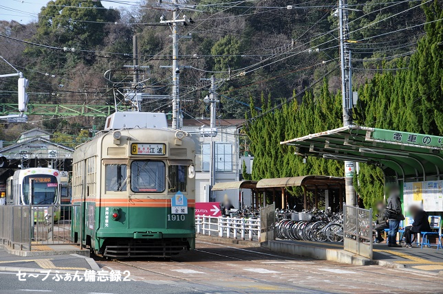 f:id:savebuses-Kamishaku:20200425141154j:plain