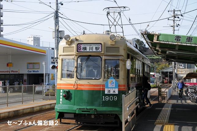 f:id:savebuses-Kamishaku:20200425141157j:plain