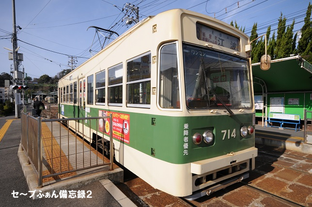 f:id:savebuses-Kamishaku:20200425141206j:plain