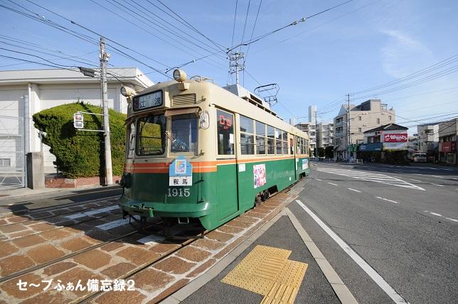 f:id:savebuses-Kamishaku:20200425141209j:plain