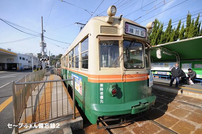 f:id:savebuses-Kamishaku:20200425141213j:plain