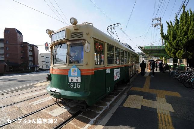 f:id:savebuses-Kamishaku:20200425141218j:plain