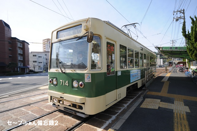 f:id:savebuses-Kamishaku:20200425141221j:plain
