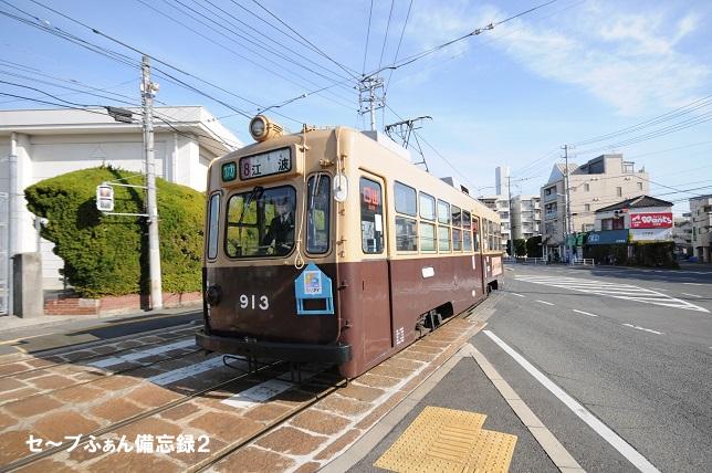 f:id:savebuses-Kamishaku:20200425141225j:plain