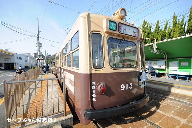 f:id:savebuses-Kamishaku:20200425141228j:plain