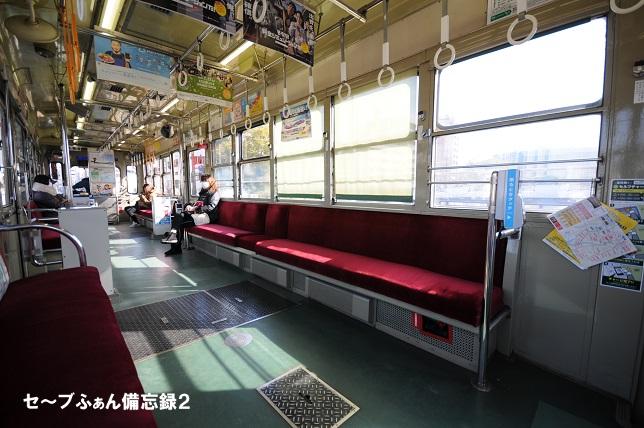 f:id:savebuses-Kamishaku:20200425141235j:plain