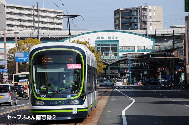 f:id:savebuses-Kamishaku:20200425141244j:plain