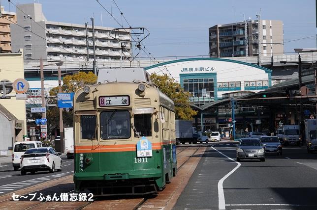f:id:savebuses-Kamishaku:20200425141255j:plain