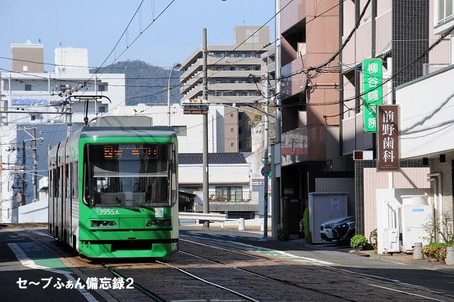 f:id:savebuses-Kamishaku:20200425141302j:plain