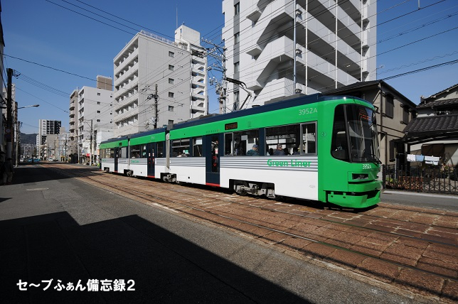 f:id:savebuses-Kamishaku:20200425141313j:plain
