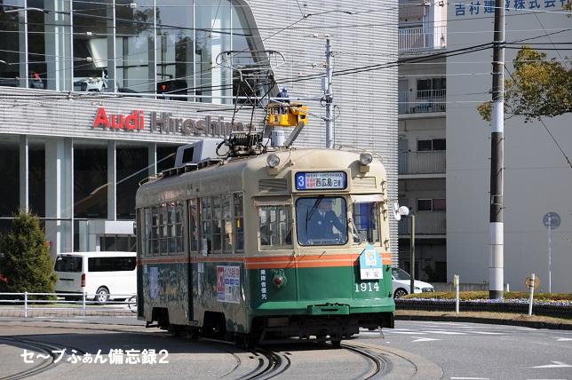 f:id:savebuses-Kamishaku:20200425141317j:plain