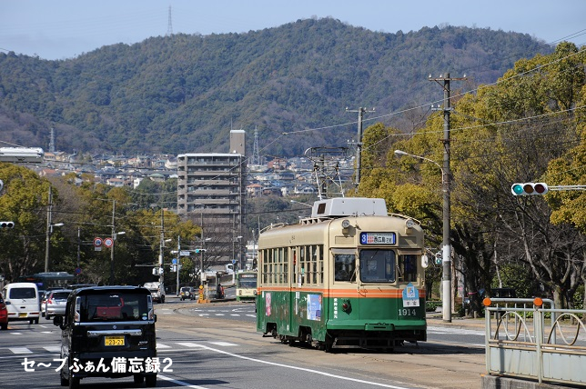 f:id:savebuses-Kamishaku:20200425141321j:plain