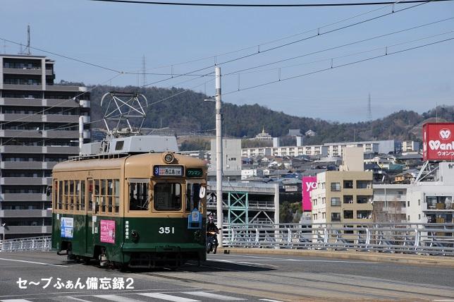 f:id:savebuses-Kamishaku:20200425141339j:plain