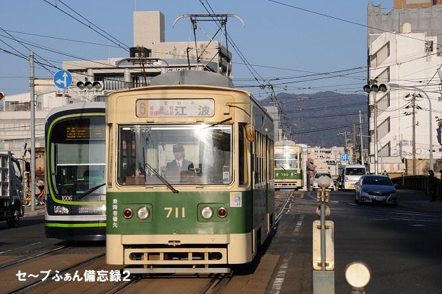 f:id:savebuses-Kamishaku:20200425141404j:plain