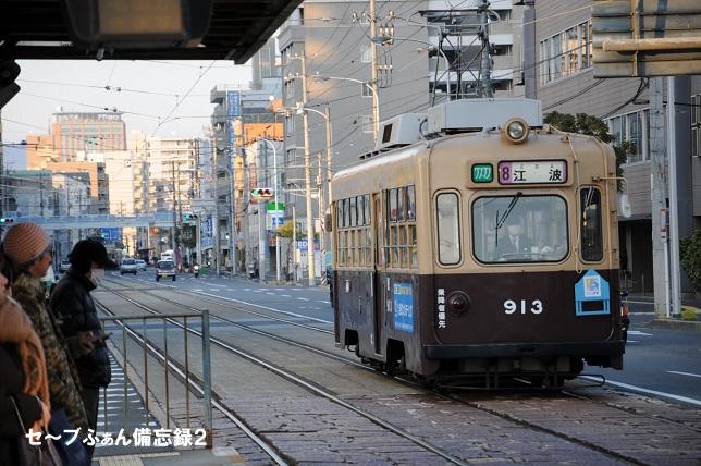 f:id:savebuses-Kamishaku:20200425141407j:plain