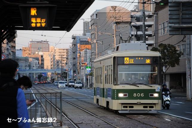 f:id:savebuses-Kamishaku:20200425141412j:plain